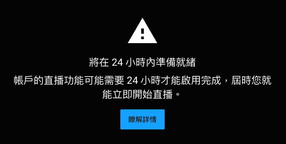 健身房教練防疫救星 課程直播5妙招