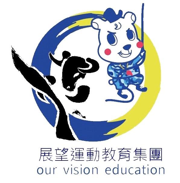 展望運動教育集團