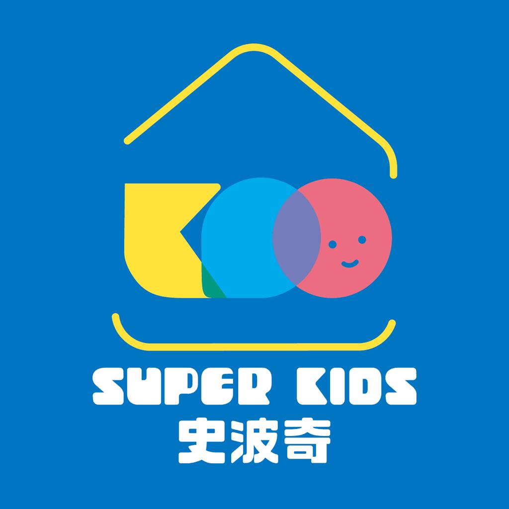 Super.Kids史波奇