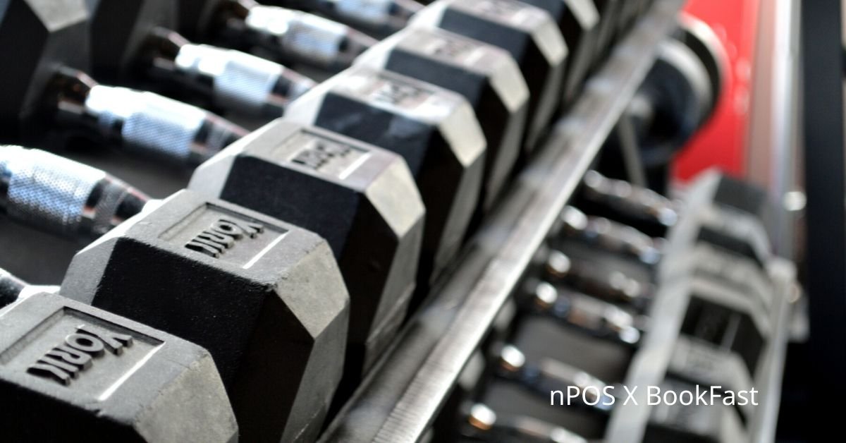 如何選擇健身房管理系統?