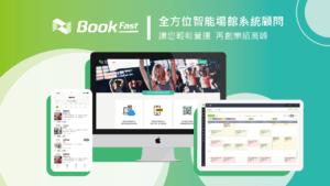 BookFast